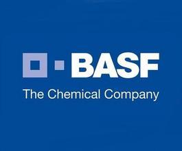巴斯夫颜料L4039红CIBA汽巴A2B高透明有机颜料BASF Paliogen Red L4039/A2B派力奥根蒽醌颜料红P.R.177