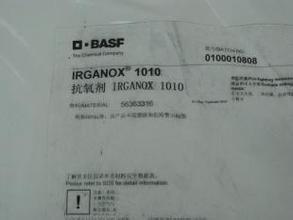 巴斯夫抗氧剂1010德国BASF Irganox 1010受阻酚抗氧化剂