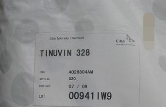 永利棋牌最新版下载紫外线吸收剂BASF Tinuvin 328汽巴CIBA光稳定剂