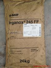 巴斯夫抗氧剂245德国BASF Irganox 245受阻酚抗氧剂