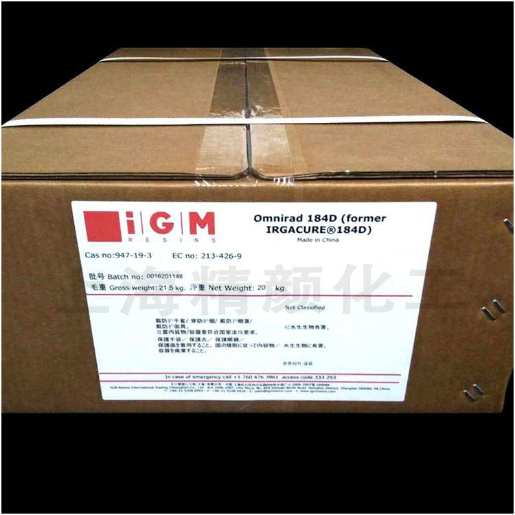 巴斯夫光引发剂184德国BASF IRGACURE 184D艳佳固光引发剂