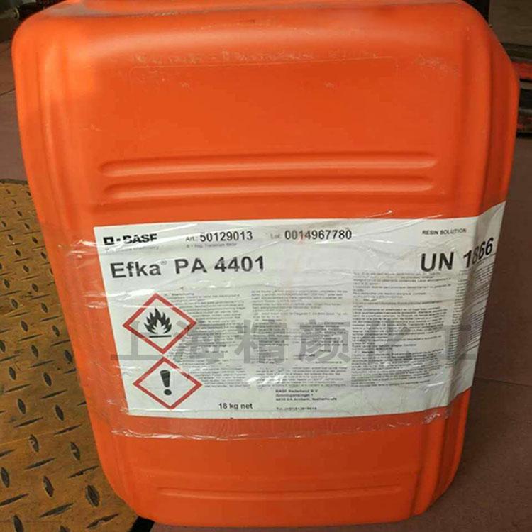 巴斯夫颜料分散剂BASF EFKA PA4401高分子量颜料分散剂