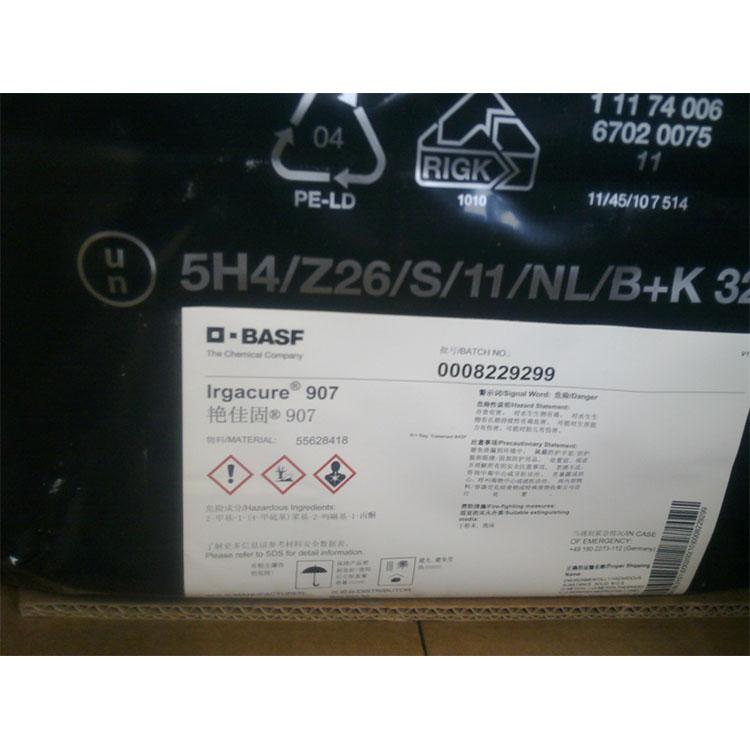 光引发剂907德国巴斯夫光引发剂BASF IRGACURE 907