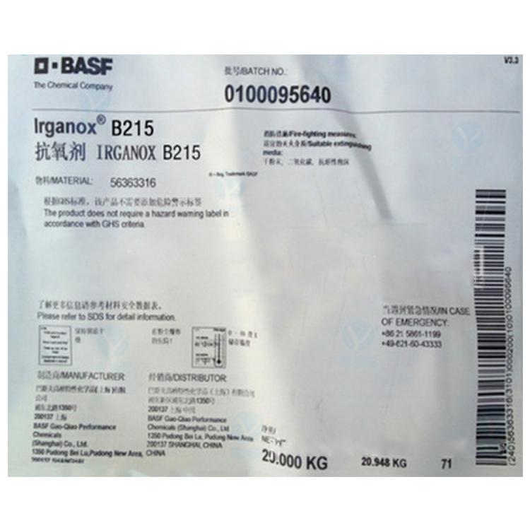 巴斯夫B215抗氧剂德国BASF Irganox B215高效复合抗氧化剂