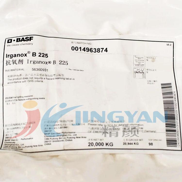 巴斯夫抗氧剂B225德国BASF Irganox B225防老化抗氧剂