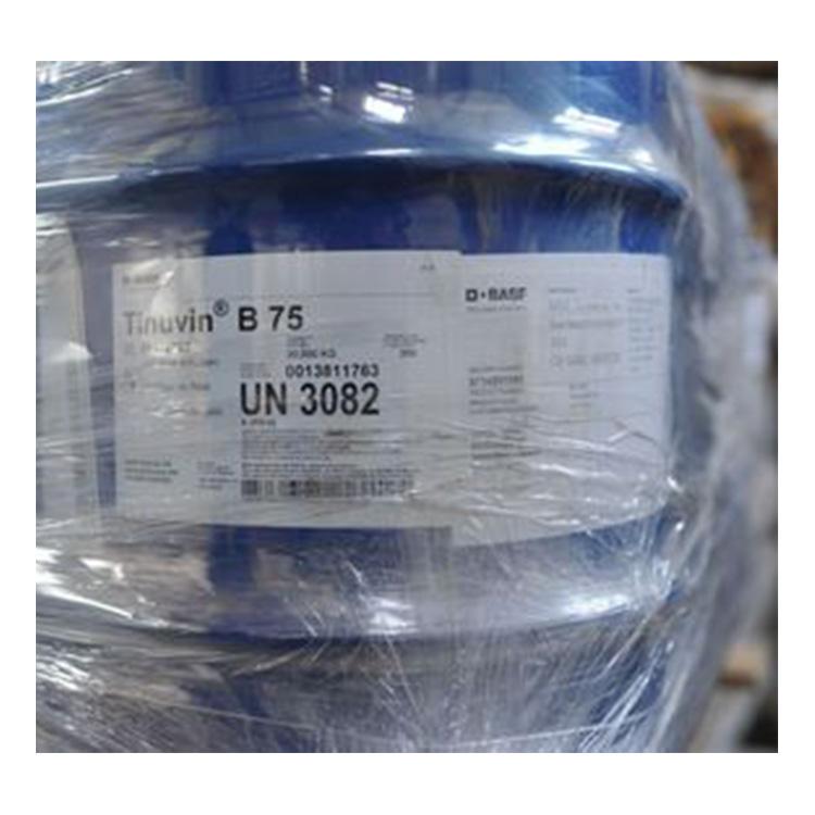 巴斯夫光稳定剂B75德国BASF Tinuvin B75复合液体光稳定剂批发