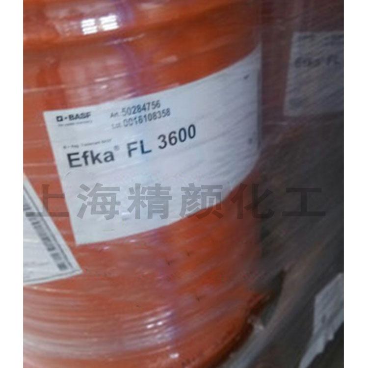 巴斯夫流平剂FL3600德国巴斯夫埃夫卡Efka FL3600增滑润湿流平剂