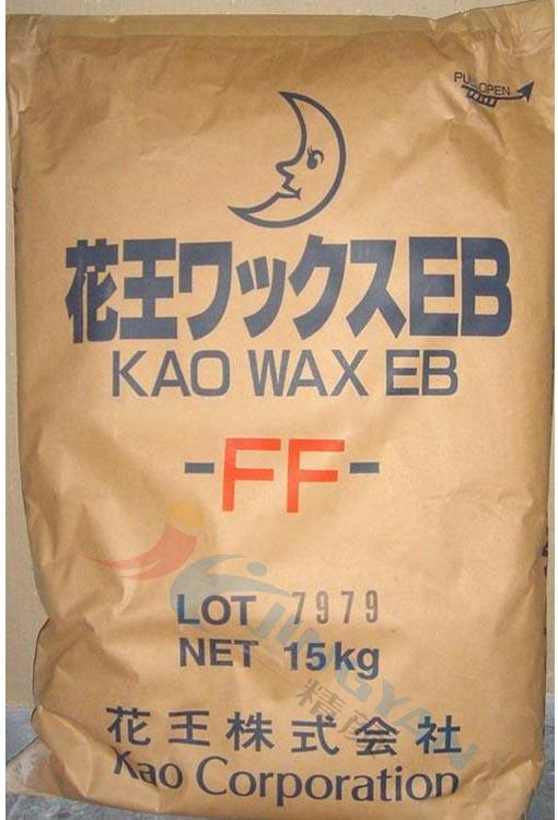 花王扩散粉EBFF日本KAOWAX EB-FF乙撑双硬脂酰胺EBS扩散粉