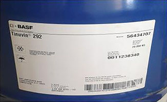 永利棋牌最新版下载BASF(CIBA汽巴)TINUVIN 292光稳定剂
