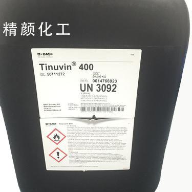巴斯夫光稳定剂400德国进口BASF TINUVIN 400紫外光稳定剂