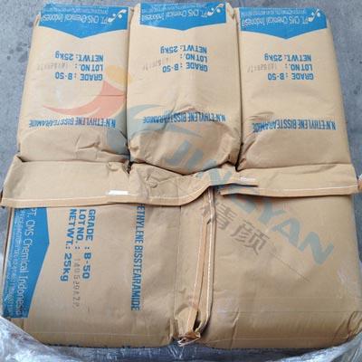 印尼扩散粉B50乙撑双硬脂酰胺EBS扩散粉作用机理