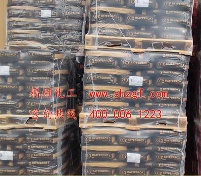德国拜耳乐316氧化铁黑朗盛BAYFERROX 316氧化铁无机颜料黑色粉