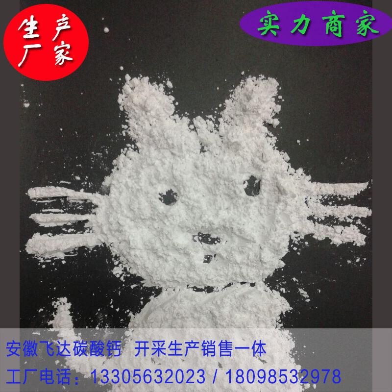 重质碳酸钙325目重钙粉生产厂家批发,325目方解石粉白度95度