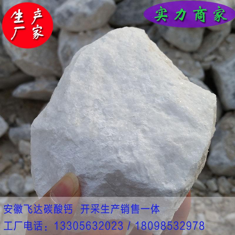400目重质碳酸钙,400目重钙粉,白度95度生产加工批发