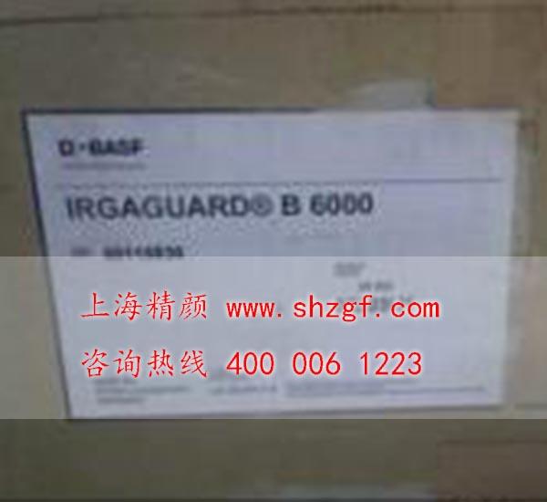 永利棋牌最新版下载抗菌剂德国进口BASF(CIBA汽巴)IRGAGUARD B6000抗菌剂价格