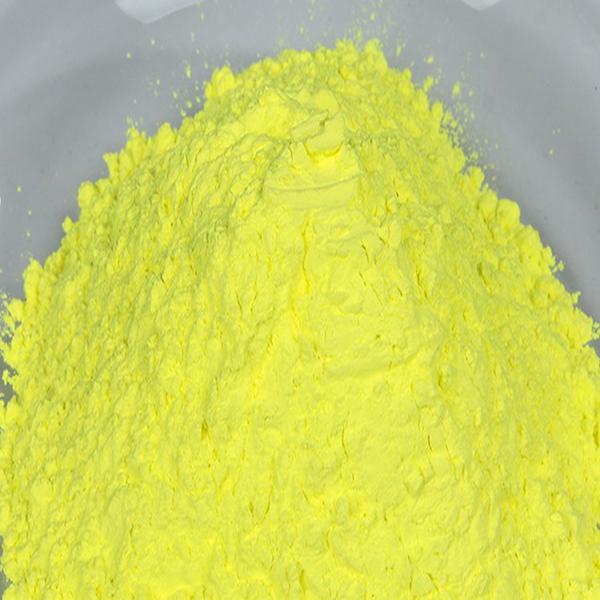 荧光黄颜料润巴ZQ17耐高温荧光黄颜料