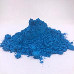 润巴荧光蓝颜料Ranbar D19热固性涂料荧光蓝颜料