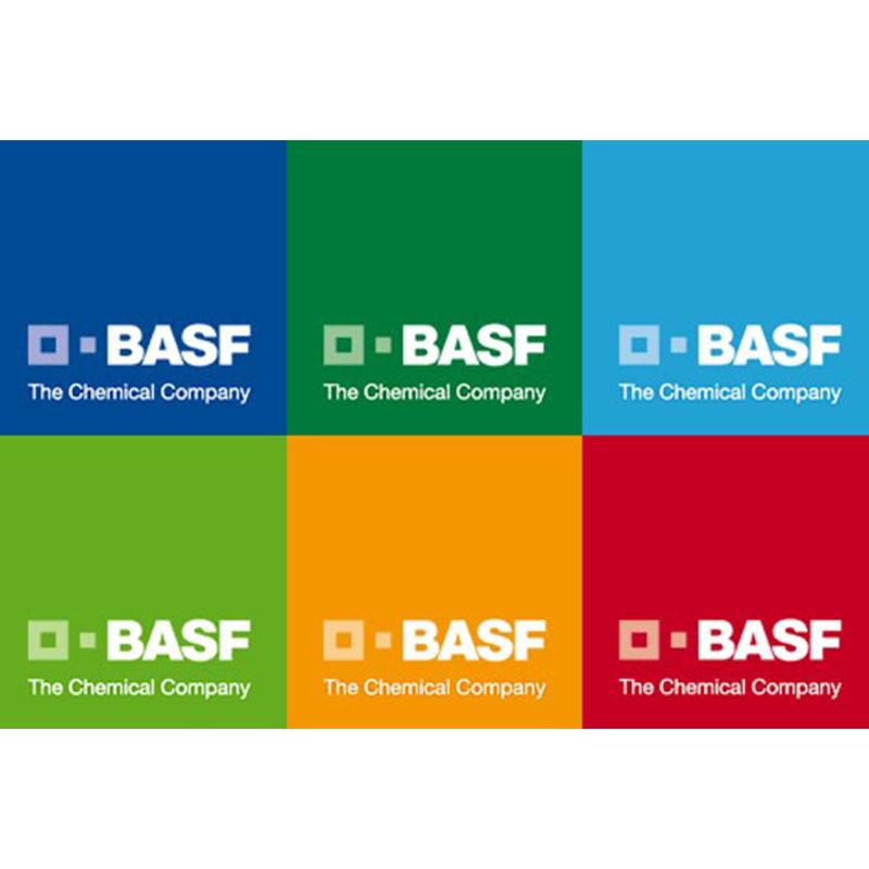 巴斯夫L3230S钼铬红颜料BASF Sicomin L3230S无机橘红色粉颜料红104