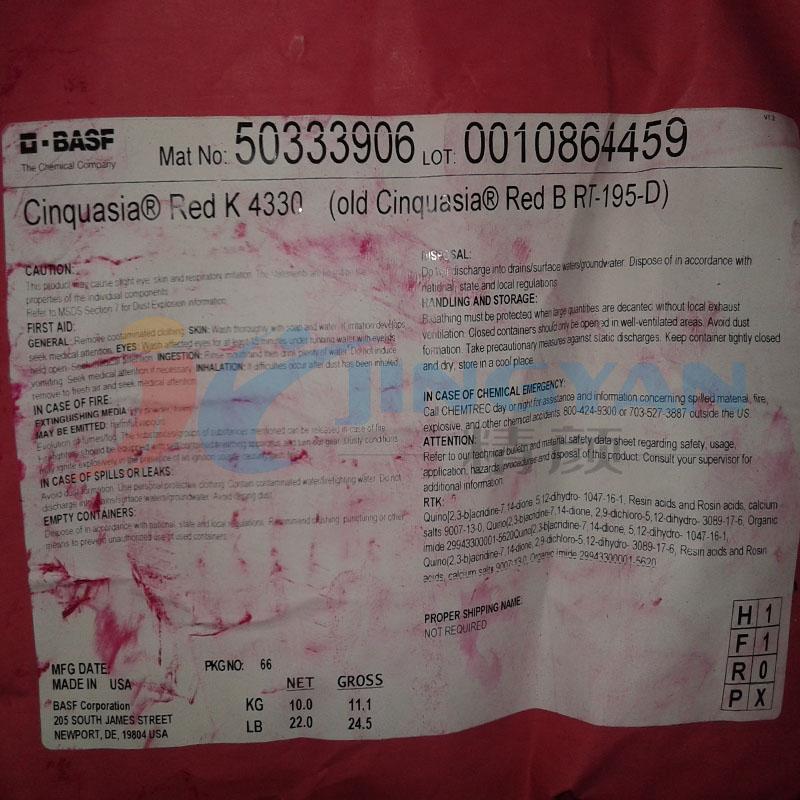 巴斯夫K4330喹吖啶酮颜料红BASF Cinquasia Red K4330耐高温有机颜料