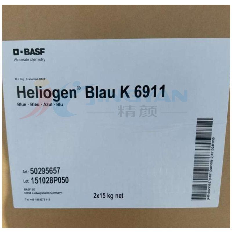 巴斯夫海丽晶K6911D酞菁蓝颜料BASF Heliogen Blue K6911D有机颜料蓝15:1
