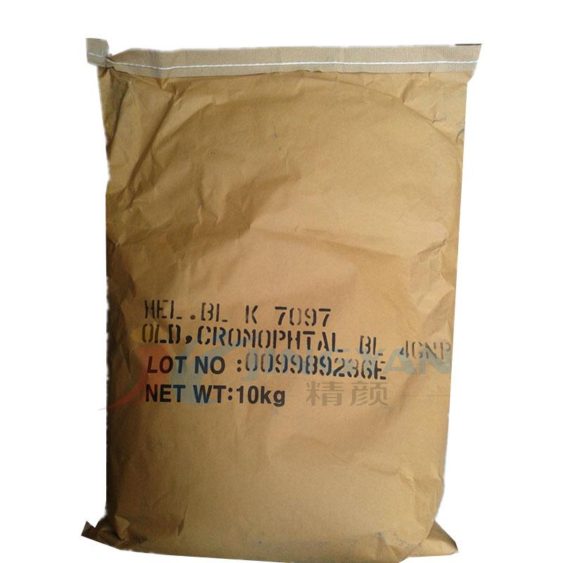 巴斯夫海丽晶K7097酞菁蓝BASF Heliogen Blue K7097/4GNP有机颜料蓝色粉