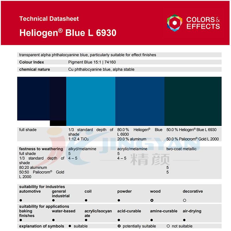 巴斯夫颜料L6930钛菁蓝有机颜料BASF Heliogen Blue L6930(海丽晶颜料蓝P.B.15:1)酮酞菁蓝