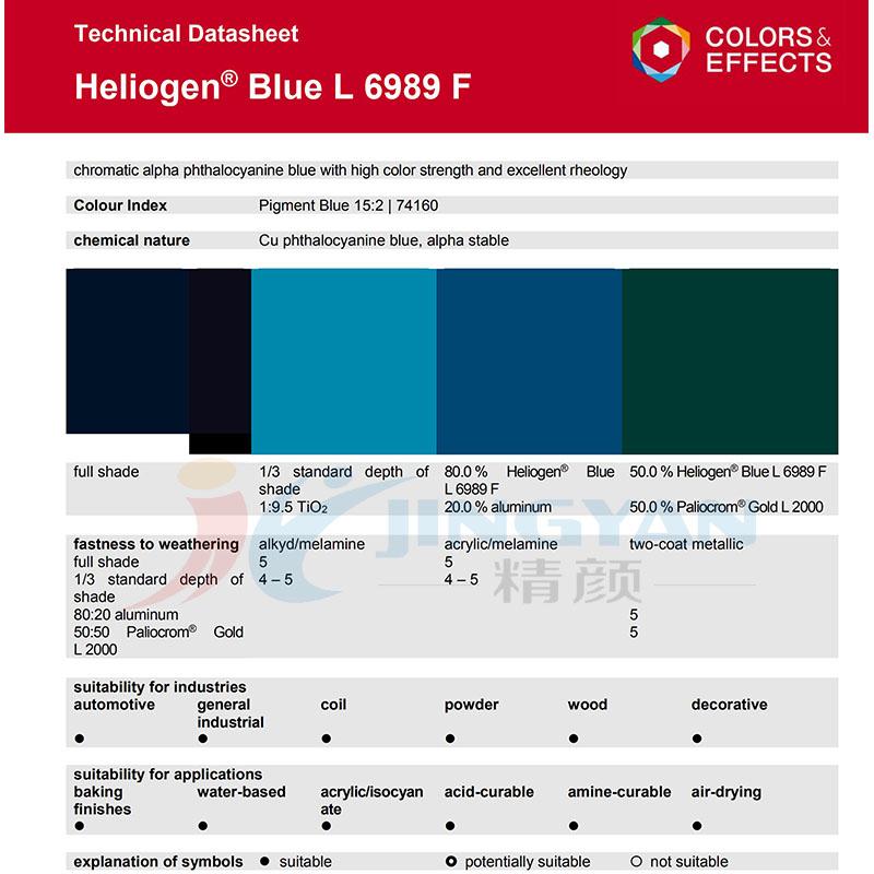 巴斯夫L6989F高透明钛菁蓝BASF Heliogen Blue L6989F有机颜料 颜料蓝15:2