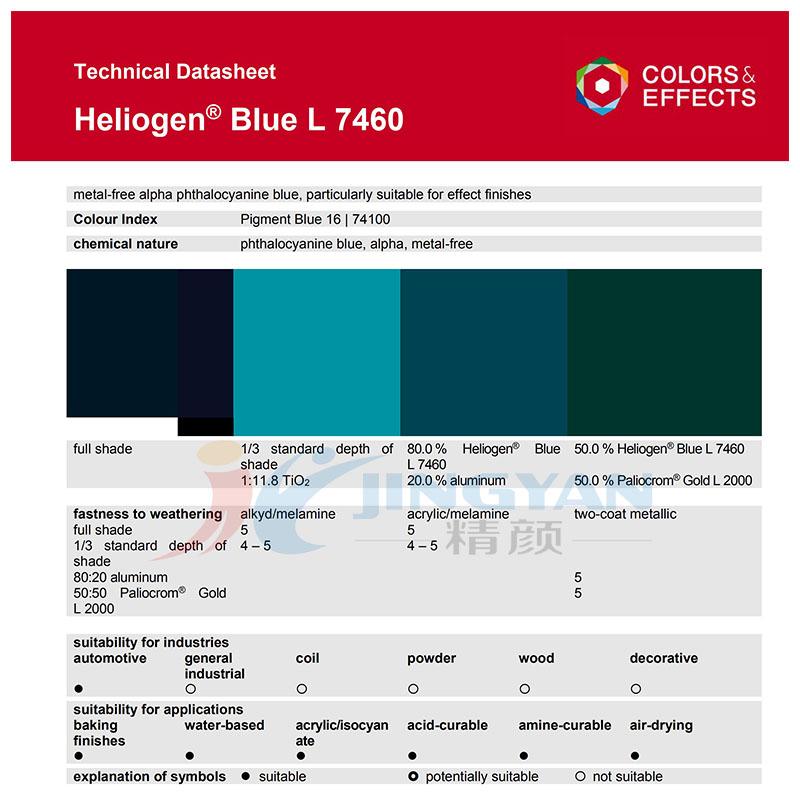 巴斯夫L7460无金属钛菁蓝颜料BASF Heliogen Blue L7460海丽晶有机颜料蓝16