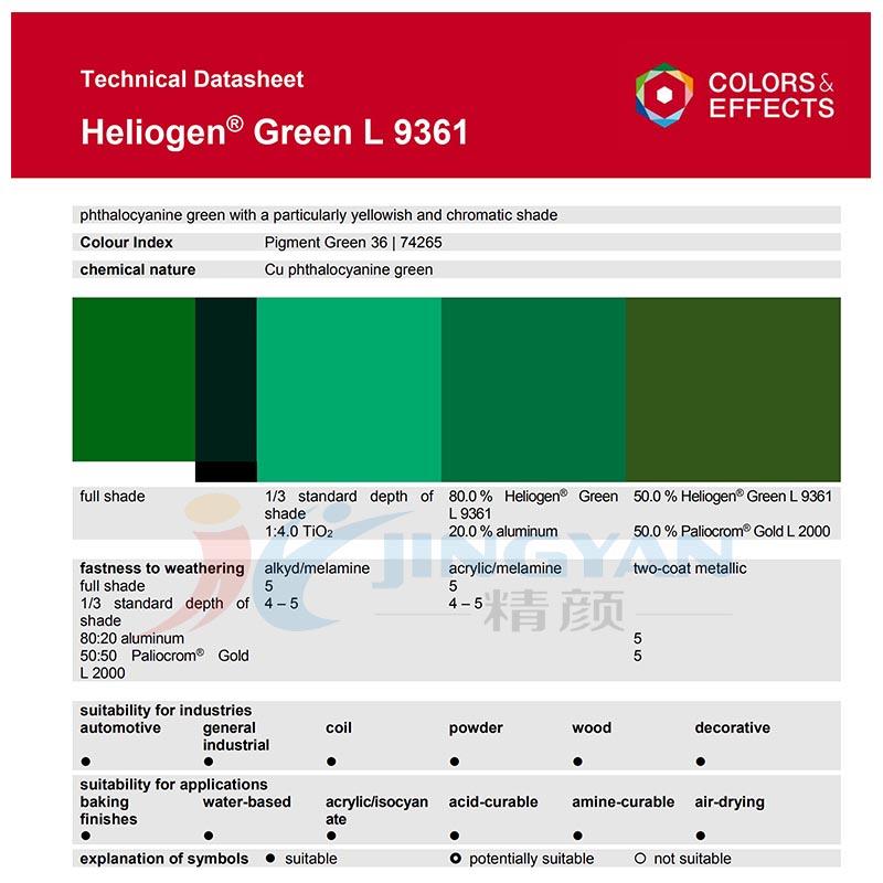 巴斯夫L9361草绿颜料色粉BASF Heliogen Green L9361海丽晶酞菁绿有机颜料
