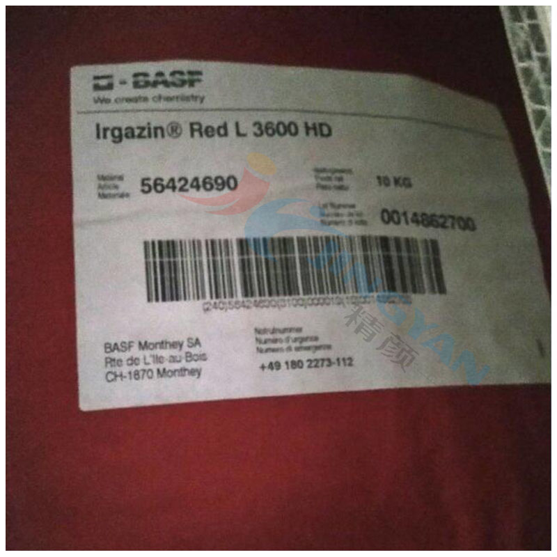 汽巴2031 BASF Irgazin Red L3600HD/2031巴斯夫有机颜料红L3600HD/(R-255)