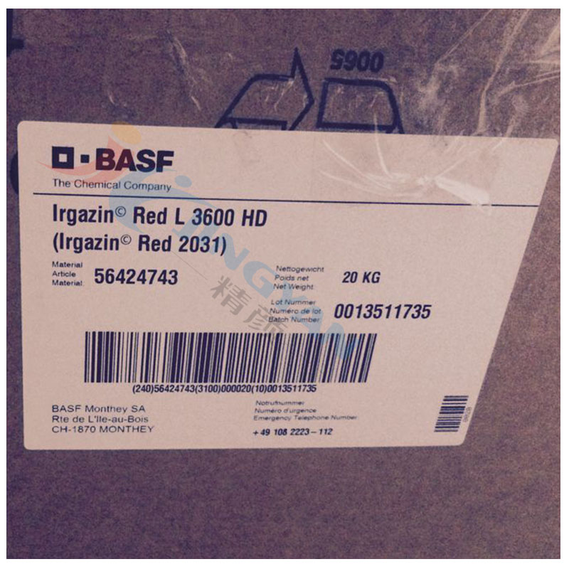 汽巴2031 BASF Irgazin Red L3600HD/2031(R-255)巴斯夫有机颜料红L3600HD/
