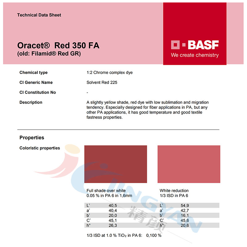BASF Oracet Red 350FA/GR溶剂染料