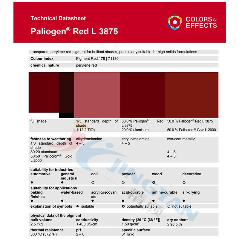 巴斯夫红外线反射颜料L3875苝红BASF Paliogen Red L3875有机颜料红179