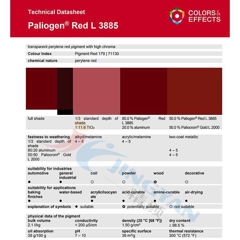 巴斯夫L3885红外线反射颜料苝红BASF Paliogen Red L3885派力奥根有机颜料红P.R.179