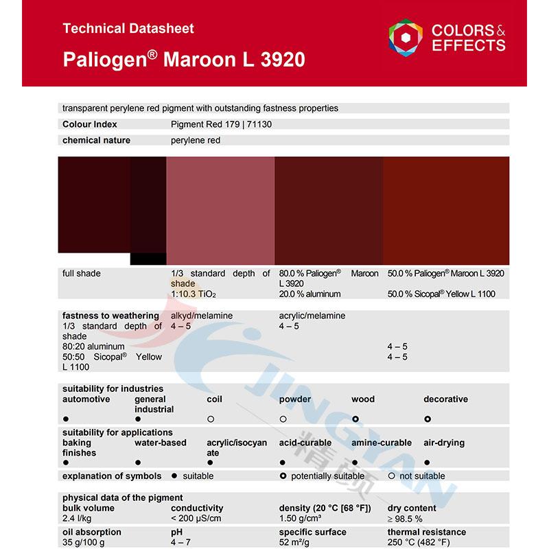 巴斯夫L3920苝红有机颜料BASF Paliogen Maroon L3920派力奥根颜料红179