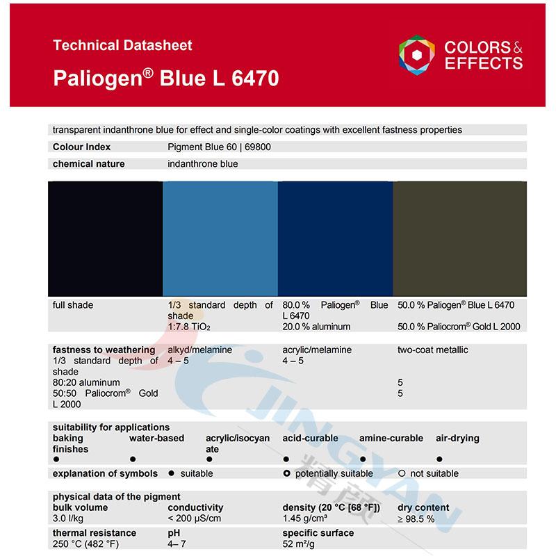 巴斯夫L6470颜料蓝BASF Paliogen Blue L6470阴丹士林蓝有机颜料