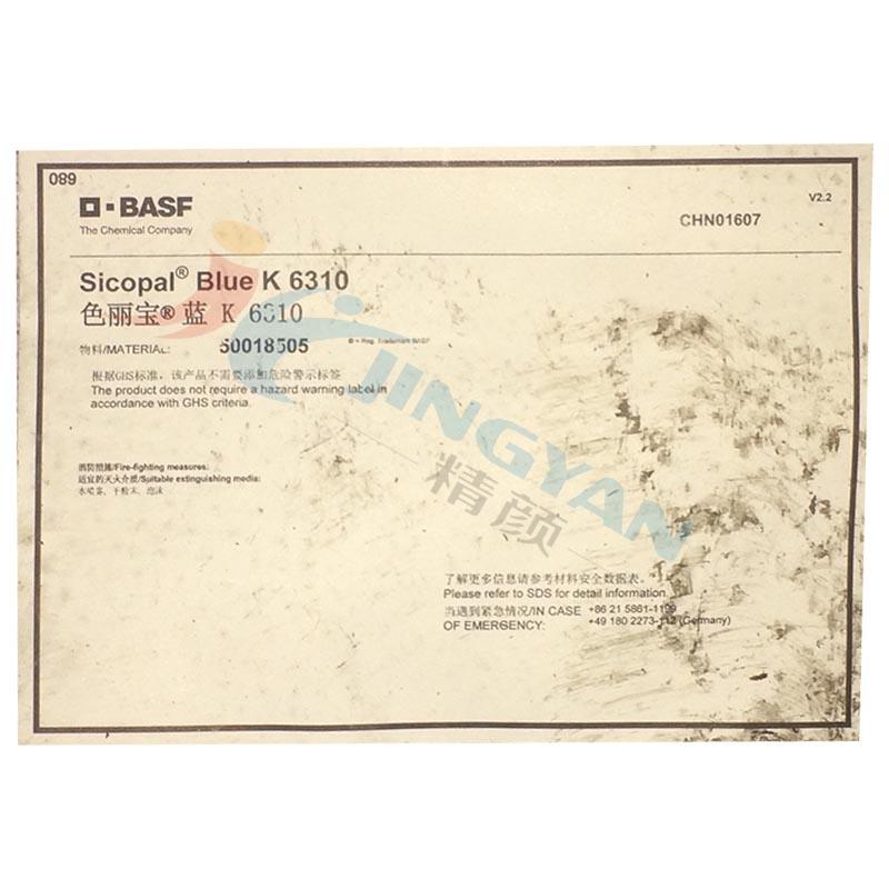 巴斯夫色丽宝K6310蓝无机颜料BASF Sicopal Blue K6310钴蓝