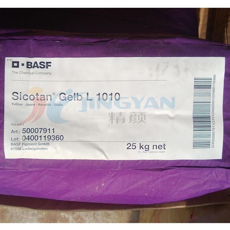 永利棋牌最新版下载颜料黄L1010无机颜料 BASF Sicotan Yellow L1010(钛镍黄P.Y.53)
