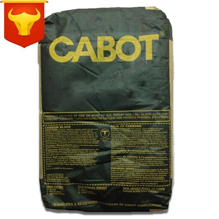 卡博特BP5560炭黑美国CABOT BLACK PEARLS 5560高色素碳黑