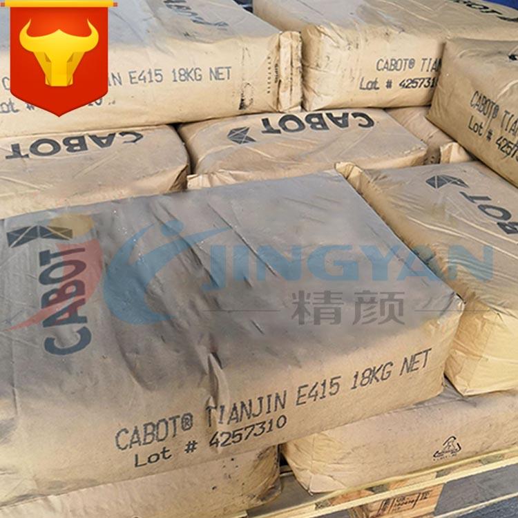卡博特色素碳黑ELFTEX415美国CABOT ELFTEX 415油墨用普通色素炭黑