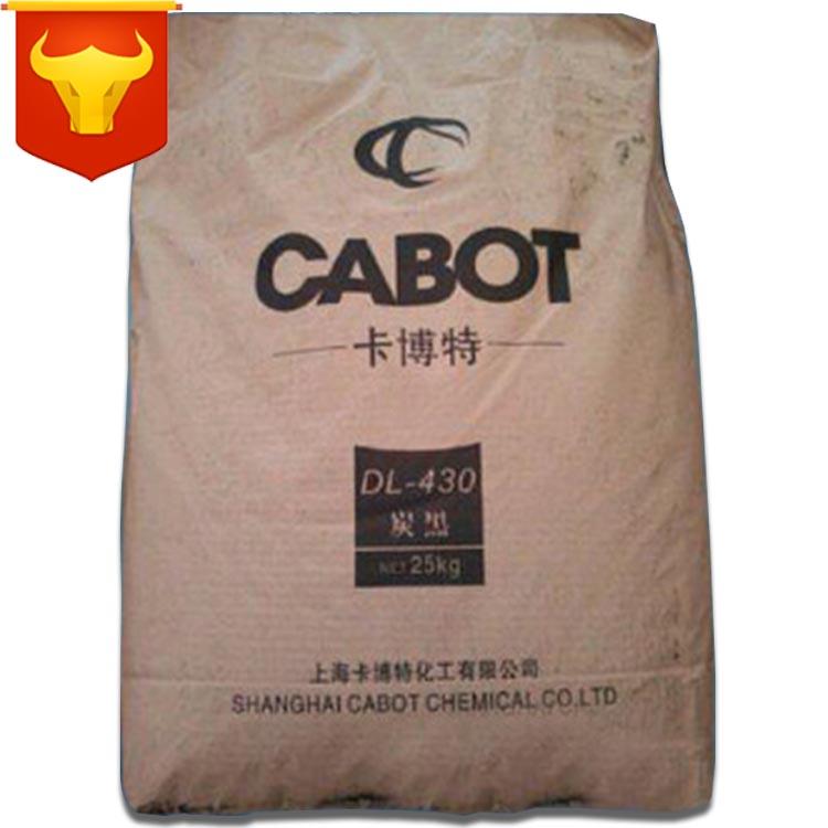 卡博特DL430炭黑CABOT通用级普通色素碳黑无机颜料