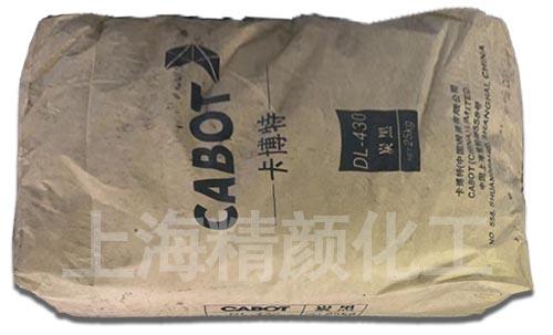 卡博特Cabot DL430普通色素炭黑无机颜料