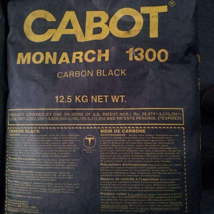 卡博特M1300高色素炭黑美国CABOT MONARCH 1300高黑度碳黑无机颜料
