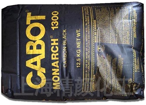 卡博特CABOT MONARCH 1300高色素炭黑