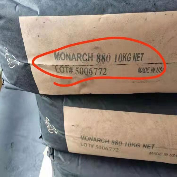 卡博特炭黑M880涂料油墨用Cabot Monarch 880色素炭黑