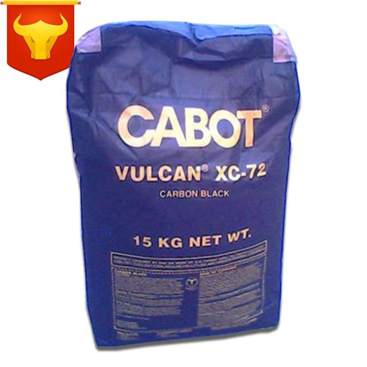 卡博特VXC72导电炭黑CABOT VULCAN XC-72高结构抗静电炭黑
