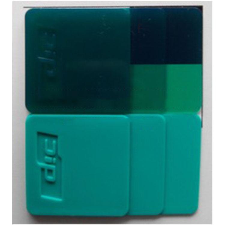 日本DIC酞菁绿264-770F迪爱生SUNFAST GREEN 7 264-770F耐高温钛菁有机颜料