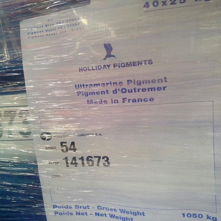 英国HOLLIDAY好利得群青蓝54高耐温高耐候高耐酸碱群青颜料代理批发商