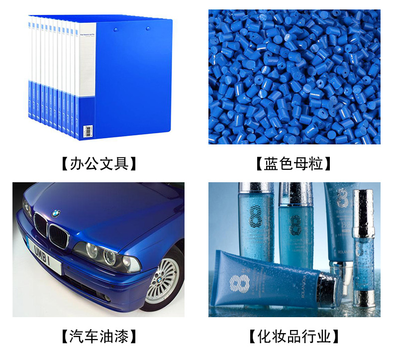 纽碧莱群青蓝颜料案例