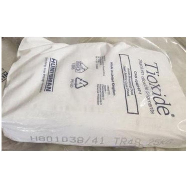 亨斯曼钛白粉TR-48金红石型易分散高耐温塑料用钛白粉HUNTSMAN VENATOR TR-48